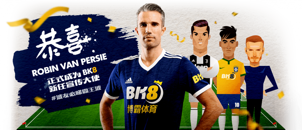 Dutch Footballer Robin Van Persie Joins BK8 As Brand Ambassador